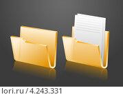 Жёлтые папки для документов на сером фоне. Стоковая иллюстрация, иллюстратор Elisanth / Фотобанк Лори