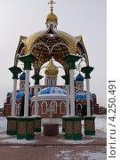 Церковь (2013 год). Стоковое фото, фотограф Копытина Анжелика / Фотобанк Лори