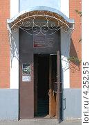 Купить «Бузулук. Вход в Бузулукский краеведческий музей», фото № 4252515, снято 3 августа 2012 г. (c) Наталья Жесткова / Фотобанк Лори