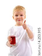 Купить «Маленький мальчик со стаканом сока. Большой палец вверх», фото № 4253915, снято 11 января 2013 г. (c) Владимир Мельников / Фотобанк Лори