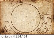 Купить «Круглая рамка из нотных знаков на гранжевом фоне», иллюстрация № 4254151 (c) Александр Лычагин / Фотобанк Лори