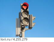Купить «Светофор с красным сердцем на фоне голубого неба», фото № 4255279, снято 26 января 2013 г. (c) Сергей Завьялов / Фотобанк Лори