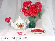 Розовый чай. Стоковое фото, фотограф Андрей Дюжечкин / Фотобанк Лори