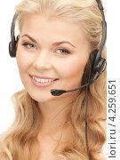 Купить «Сотрудница службы технической поддержки», фото № 4259651, снято 13 ноября 2010 г. (c) Syda Productions / Фотобанк Лори