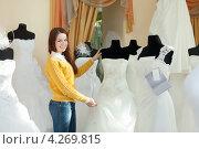 Купить «Невеста выбирает свадебное платье в магазине», фото № 4269815, снято 19 декабря 2012 г. (c) Яков Филимонов / Фотобанк Лори