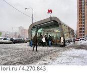 Купить «Станция метро Новокосино, Москва», эксклюзивное фото № 4270843, снято 31 января 2013 г. (c) lana1501 / Фотобанк Лори