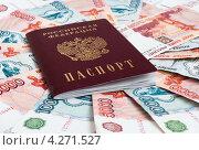 Купить «Паспорт лежит на деньгах разложенных веером», эксклюзивное фото № 4271527, снято 8 февраля 2013 г. (c) Игорь Низов / Фотобанк Лори