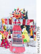 Купить «Празднование широкой масленицы в Ярославле», эксклюзивное фото № 4271799, снято 21 февраля 2012 г. (c) Оксана Гильман / Фотобанк Лори