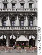 """Купить «Кафе """"Флориан"""" на Сан-Марко - самая старая кофейня в Европе (1720) и самая знаменитая в Венеции», фото № 4273083, снято 17 апреля 2010 г. (c) Виктория Катьянова / Фотобанк Лори"""