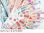 Купить «Много российских бумажных денег», эксклюзивное фото № 4273683, снято 8 февраля 2013 г. (c) Игорь Низов / Фотобанк Лори