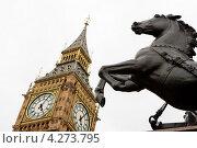 Биг Бен и статуя лошади. Лондон. Великобритания (2009 год). Редакционное фото, фотограф Andrei Nekrassov / Фотобанк Лори