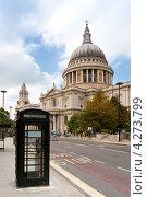 Собор Святого Павла. Лондон, Англия (2009 год). Стоковое фото, фотограф Andrei Nekrassov / Фотобанк Лори