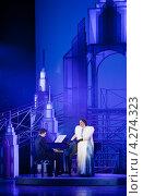 "Купить «Мюзикл ""Времена не выбирают"". Театр Мюзикла. Москва», фото № 4274323, снято 9 февраля 2013 г. (c) Victoria Demidova / Фотобанк Лори"
