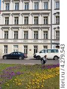 Купить «Чехия. Карловы Вары.», фото № 4279543, снято 2 апреля 2009 г. (c) Елена Соломонова / Фотобанк Лори