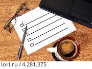 Купить «Бизнес-натюрморт с очками, ручкой, чашкой кофе, ноутбуком и документом», фото № 4281375, снято 18 сентября 2012 г. (c) Виталий Китайко / Фотобанк Лори