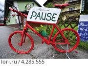 Велосипед, Австрия (2011 год). Редакционное фото, фотограф Екатерина Васенина / Фотобанк Лори