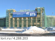 """Купить «Стадион """"Динамо"""", Москва», эксклюзивное фото № 4288203, снято 23 января 2013 г. (c) lana1501 / Фотобанк Лори"""