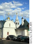 Купить «Храм в селе Павловская Слобода», эксклюзивное фото № 4291491, снято 26 мая 2012 г. (c) Игорь Веснинов / Фотобанк Лори