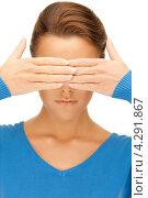Купить «Красивая женщина закрывает руками глаза», фото № 4291867, снято 12 марта 2011 г. (c) Syda Productions / Фотобанк Лори