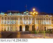 Купить «Санкт-Петербург, Зимний дворец (музей Эрмитаж), вечер», фото № 4294063, снято 23 декабря 2012 г. (c) ИВА Афонская / Фотобанк Лори