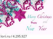 Розовые и голубые рождественские украшения. Стоковое фото, фотограф Olha Ukhal / Фотобанк Лори