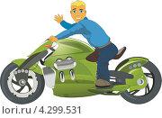 Человек на мотоцикле. Стоковая иллюстрация, иллюстратор Ксения Карташова / Фотобанк Лори