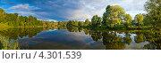 Деревенское озеро. Стоковое фото, фотограф Никитин Владимир / Фотобанк Лори