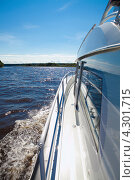 Прогулка на яхте. Стоковое фото, фотограф Никитин Владимир / Фотобанк Лори