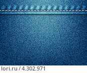 Купить «Джинсовый фон», иллюстрация № 4302971 (c) Евгения Малахова / Фотобанк Лори