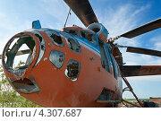Купить «Разрушенный советский вертолет крупно», фото № 4307687, снято 20 февраля 2013 г. (c) Андрей Радченко / Фотобанк Лори