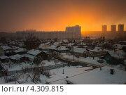 Купить «Зарево над Челябинском», фото № 4309815, снято 30 января 2013 г. (c) Сергей Костарев / Фотобанк Лори