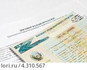 Договор купли продажи и паспорт транспортного средства (2013 год). Редакционное фото, фотограф Игорь Низов / Фотобанк Лори