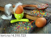 Купить «Пасхальные украшения для кулича и яйца», фото № 4310723, снято 20 февраля 2013 г. (c) Марина Сапрунова / Фотобанк Лори