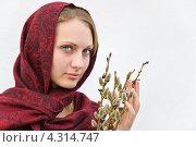 Девушка держит веточки вербы. Стоковое фото, фотограф Андрей Ярославцев / Фотобанк Лори