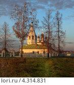 Церковь Преображения Господня, Кострома (2012 год). Стоковое фото, фотограф Елена Рубинская / Фотобанк Лори