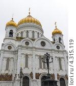 Купить «Собор Христа Спасителя, Москва», фото № 4315119, снято 16 февраля 2013 г. (c) Ласточкин Евгений / Фотобанк Лори