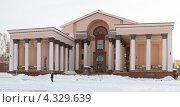 Здание Центра культуры и искусств «Верх-Исетский», город Екатеринбург (2013 год). Редакционное фото, фотограф Полищук Евгений / Фотобанк Лори