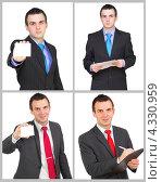 Купить «Молодой мужчина в офисном костюме, коллаж из четырёх фотографий», фото № 4330959, снято 4 августа 2020 г. (c) Vitas / Фотобанк Лори