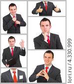 Купить «Молодой бизнесмен. Коллаж из нескольких снимков», фото № 4330999, снято 4 августа 2020 г. (c) Vitas / Фотобанк Лори