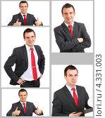 Купить «Молодой бизнесмен или предприниматель в красном галстуке. Коллаж из нескольких снимков», фото № 4331003, снято 4 августа 2020 г. (c) Vitas / Фотобанк Лори