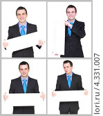 Купить «Молодой бизнесмен держит плакат», фото № 4331007, снято 4 августа 2020 г. (c) Vitas / Фотобанк Лори
