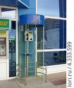 Телефонная будка Казактелеком (2012 год). Редакционное фото, фотограф Вадим Янгунаев / Фотобанк Лори