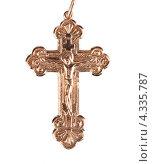 Купить «Православный нательный крест», фото № 4335787, снято 4 февраля 2013 г. (c) Александр Лычагин / Фотобанк Лори