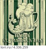 Купить «Открытка ко Дню святого Патрика», иллюстрация № 4336259 (c) Aqua / Фотобанк Лори