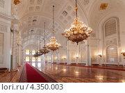 Москва, Большой Кремлевский дворец, Георгиевский зал (2013 год). Редакционное фото, фотограф Игорь Долгов / Фотобанк Лори