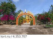 Купить «Вьетнам. Хо Ши Мин. Парк в буддийском монастыре», эксклюзивное фото № 4353707, снято 5 декабря 2012 г. (c) Татьяна Белова / Фотобанк Лори
