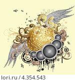 Купить «Золотой дискотечный шар с крыльями, абстрактный музыкальный рисунок», иллюстрация № 4354543 (c) Анна Павлова / Фотобанк Лори