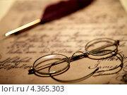 Купить «Старые очки на старинных документах», фото № 4365303, снято 17 июня 2011 г. (c) Andrejs Pidjass / Фотобанк Лори