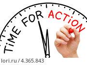 Купить «Рука с маркером рисует циферблат со словами Time for Action», фото № 4365843, снято 24 мая 2019 г. (c) Ивелин Радков / Фотобанк Лори