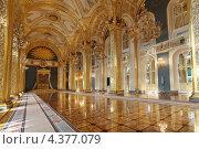 Купить «Москва, Большой Кремлевский дворец, Андреевский (тронный) зал», фото № 4377079, снято 22 февраля 2013 г. (c) Игорь Долгов / Фотобанк Лори